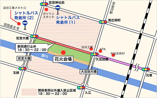 北国 花火 大会 2019 金沢